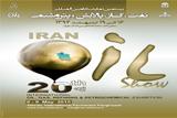 بیستمین نمایشگاه نفت و گاز تهران